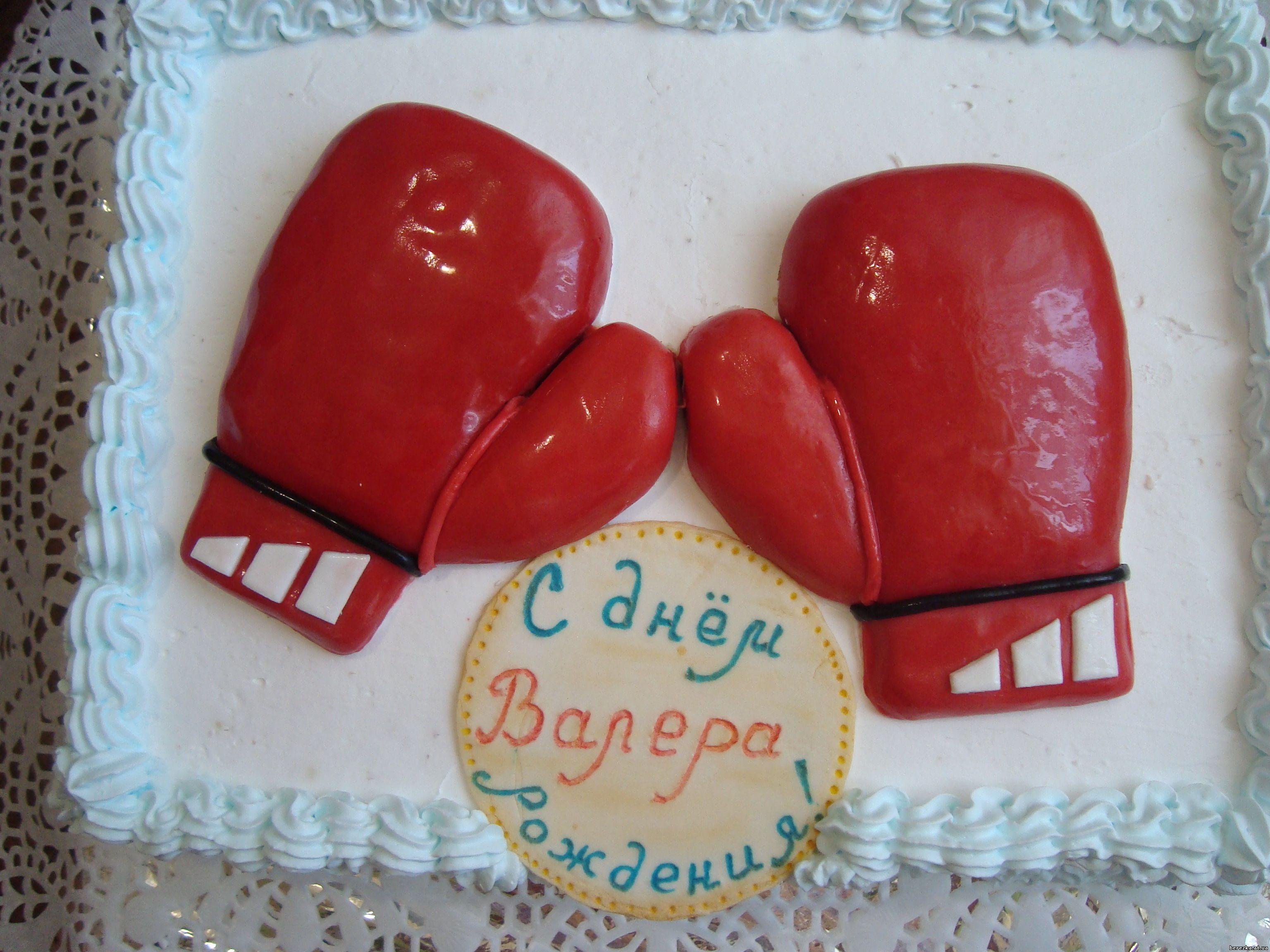 Торт в виде боксерской перчатки своими руками 67